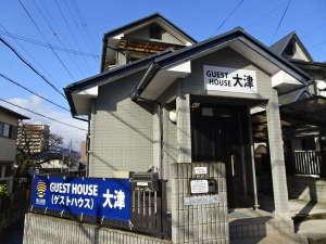 GUEST HOUSE 大津の写真