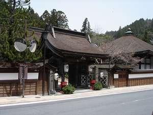 高野山別格本山 宿坊 大円院の写真