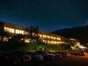 美輝の里ホテル美輝の写真