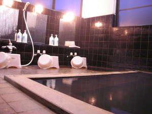 民宿旅館 二宮荘:浴そうと洗い場