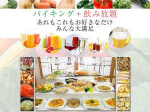 草津温泉 ホテルニュー紅葉