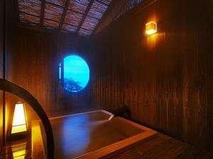 懐かしの自然湯 熱川温泉 一柳閣:貸切露天風呂「あまてらす」プライベート感覚を重視し、木の温もりを感じる空間に。丸窓は開閉自由。
