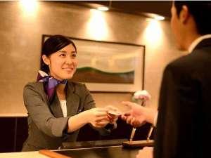 リッチモンドホテル山形駅前:笑顔でスタッフがお出迎え致します。