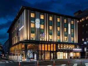 ダイワロイネットホテル京都駅前の写真