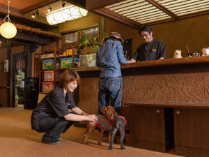 御宿 小笠原:動物好きで経験豊かなスタッフが ペットちゃんとの快適な旅をお手伝いします。