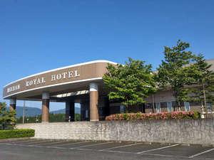 MEIHAN ROYAL HOTELの写真