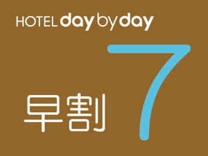 HOTEL day by day