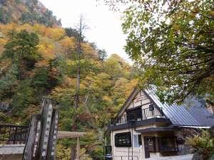名剣温泉の写真