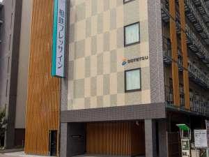 落ち着いた色合いで京都らしさを演出した外観が目印。