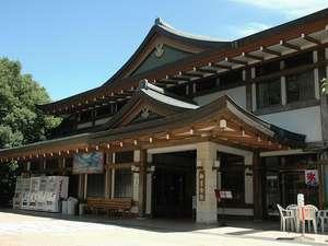 仁和寺御室会館の写真