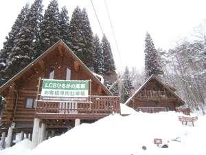 LCBひるがの高原:雪景色も格別です。