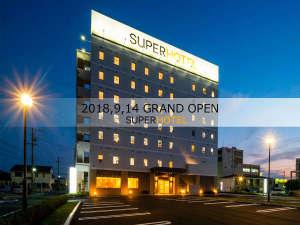 スーパーホテル浜松【浜松出世の湯】2018年9月14日オープンの写真
