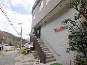 ハチ北温泉 内湯旅館 SASAYA