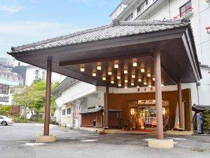 伊香保温泉 古久家の写真