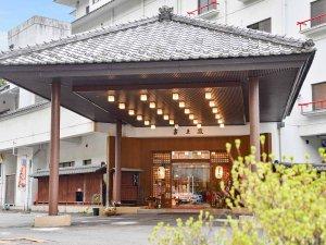 人気の客室露天は源泉かけ流し 伊香保温泉 古久家の写真