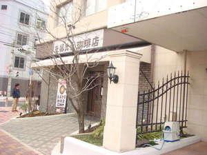 ホテル パレス名古屋:1階には支留比亜珈琲店が併設しているので名古屋モーニングも利用できます(店休日:木曜)