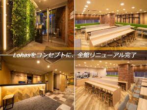スーパーホテル札幌すすきの 天然温泉 空沼の湯:Lohasをコンセプトに全館リニューアル完了!
