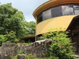 岩寿荘の写真