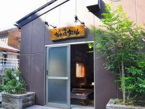 網元旅館 丸仙