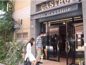 ホテル ガストフの写真