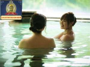 大沢温泉 山水閣:しっとりすべすべのお肌になります!