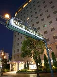 熊本ワシントンホテルプラザの写真