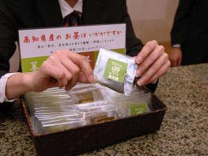 高知パレスホテル:お好みのお茶をお部屋でお召し上がり下さい♪