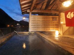 老神温泉 もうひとつのふる里 山口屋の写真