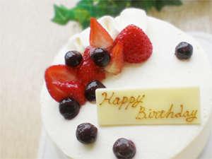 記念日はケーキで盛り上がろう。2人にぴったりサイズのかわいいケーキ(12cm)