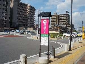 長浜駅西口(琵琶湖口) バス停と付近の様子
