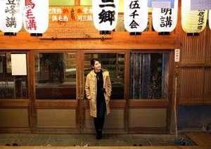 温泉・名水・後鬼の里 旅館 紀の国屋甚八(天川・洞川温泉)の写真