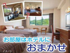 アクティブリゾーツ 福岡八幡(旧:北九州八幡ロイヤルホテル)