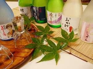 料理旅館 伝洋:地酒イロイロ