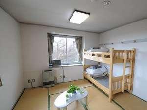 草津高原ユースホステル