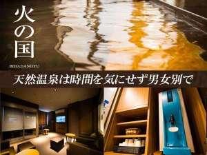 スーパーホテルLOHAS熊本天然温泉:湯上りサロンでお寛ぎ下さい♪
