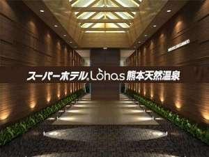 スーパーホテルLOHAS熊本天然温泉の写真