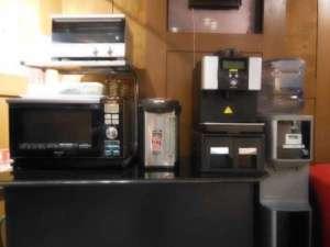 新宿ホテルパークイン:☆レンジ・コーヒー