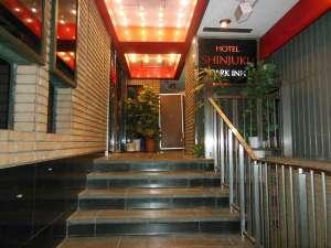 新宿ホテルパークイン:☆階段