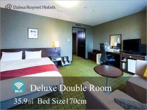 ダイワロイネットホテル和歌山:デラックスダブルルーム当ホテル1室のみのためお電話にてお問合せくださいませ。