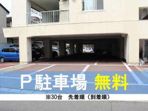 ホテル トレンド長野
