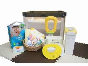 ホテルnanvan焼津:無料貸出の赤ちゃんグッズ※一部有料のものもございます