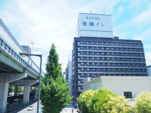 東横INN大阪船場東の写真