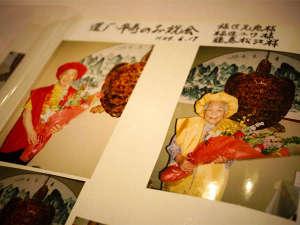 日本郷土玩具の宿 アツギ・ミュージアム