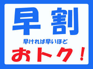 ペンション&貸別荘 ステップハウス