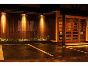ふもと旅館:別館「麓庵~Rokuan」リニューアルオープン!