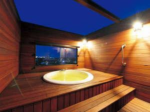 白子ニューシーサイドホテル:貸切展望露天風呂