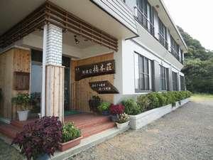 料理宿 橋本荘の写真
