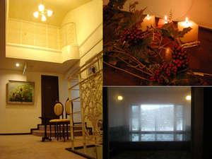 プチホテル ホワイトルンゼ