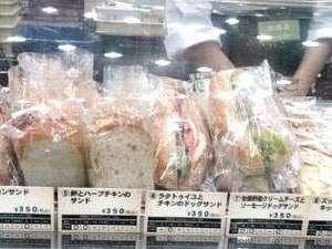 <イベント出展>県産地粉パン使用のホテルメイドサンドイッチ