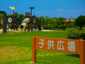 <ぎのわん海浜公園>海風の気持ちいい広々とした公園は、お子様との思い出作りにぴったり♪